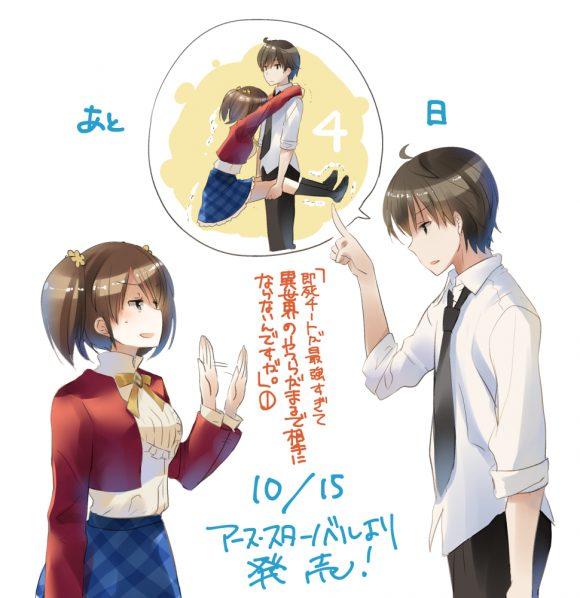 20161011sokushi